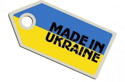 Україна розширила перелік товарів, які продає в ЄС, – Мінекономіки