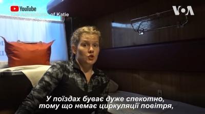 «Повітря немає, тут можна вмерти»: американка поділилась враженнями від поїздки потягом «Чернівці - Львів»