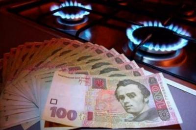 Кабмін відтермінував підвищення тарифів на газ для населення