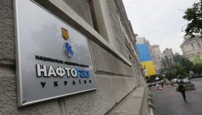 """У """"Нафтогазі"""" видадуть премій на $37 млн за перемогу у суді над """"Газпромом"""""""