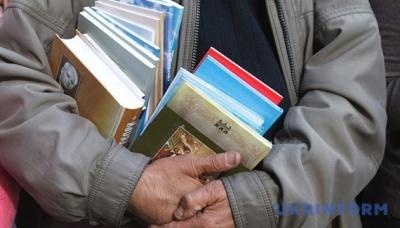 У Києві на Книжковому арсеналі закликали підтримати Сенцова