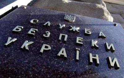 """На Черкащині жінка власноруч виготовляла та поширювала сепаратистські """"агітки"""""""