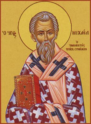 """Результат пошуку зображень за запитом """"Преподобного отця нашого Михаїла, єпископа Синадського"""""""