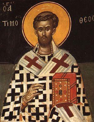 23 червня за церковним календарем - священномученика Тимофія