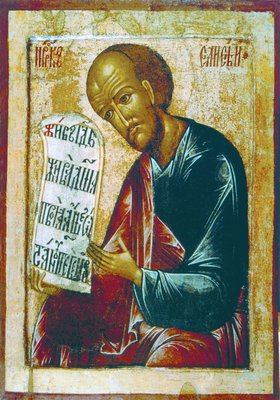 27 червня з а церковним календарем - пророка Єлисея