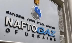 """У """"Нафтогазі"""" прокоментували рішення суду щодо призупинення стягнення грошей з """"Газпрому"""""""