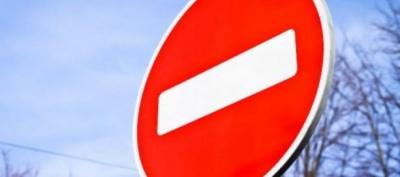 У центрі Чернівців 2 червня перекриють рух транспорту