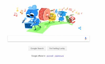 На День захисту дітей Google присвятив дудл підростаючому поколінню
