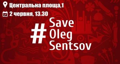 У Чернівцях активісти просять підтримати Олега Сенцова