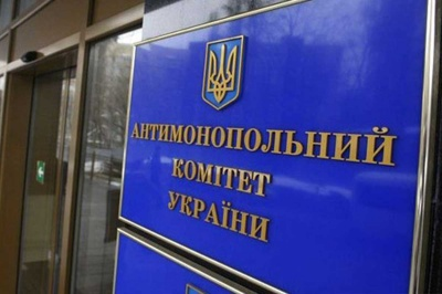 У Чернівцях представлено нового голову обласного відділення Антимонопольного комітету