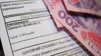 Українці скоротили заборгованість за послуги ЖКГ