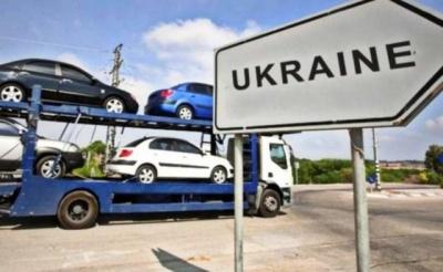 Раді пропонують суттєво зменшити акцизні ставки на ввезення авто