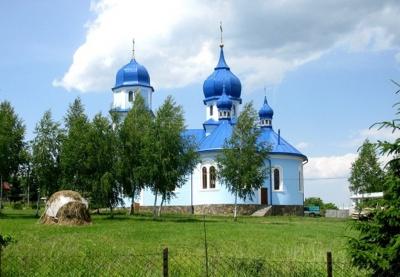 Румунське село на Буковині хоче повернути собі історичну назву