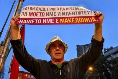 У Македонії протестували проти зміни назви країни