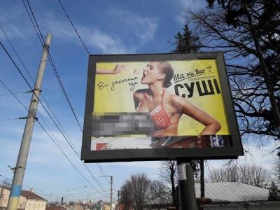 У Чернівцях оштрафували бар через сексистську рекламу