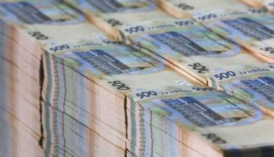Власник лотерейного квитка, який виграв майже 18 мільйонів, досі не з'явився