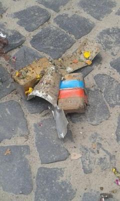 Біля будівлі СБУ в Чернівцях пролунав вибух - Цензор.НЕТ 4151