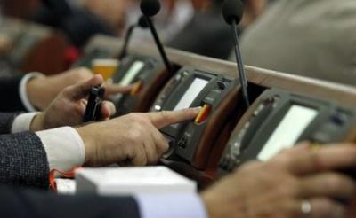Рада нарешті прийняла закон про Вищий антикорупційний суд
