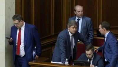 Нардепи відправили у відставку міністра фінансів