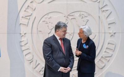МВФ проаналізує прийнятий Радою закон про Антикорупційний суд
