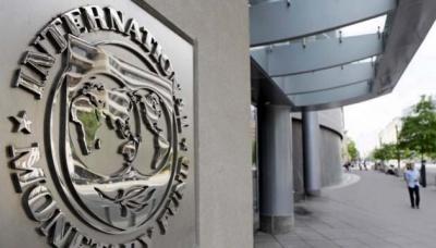 Аргентина отримає від МВФ 50 мільярдів доларів