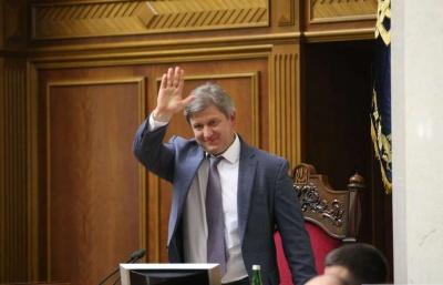 У МВФ прокоментували відставку міністра фінансів Данилюка