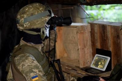 На Донеччині співробітники військової контррозвідки затримали шпигуна «ДНР»