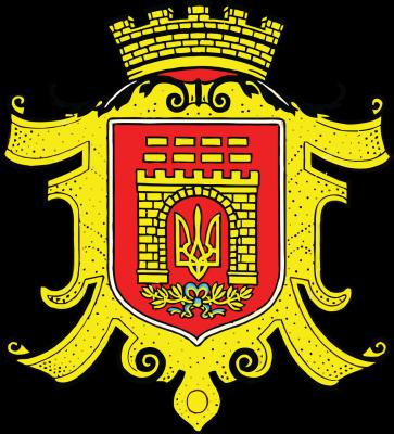 Двоголовий орел із позолотою і стрічка ордена Золотого Руна: 110 років тому Чернівці отримали герб і прапор