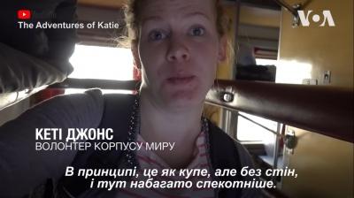 «Спекотно й пахне ногами»: як американка їхала у плацкарті з Києва до Чернівців - відео