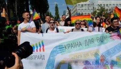 Європарламентарі закликали українську владу приєднатися до Маршу рівності