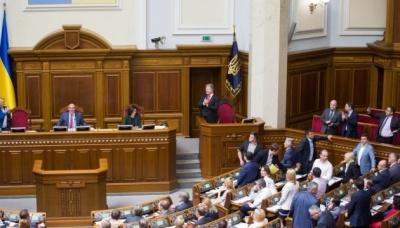 Закон про Антикорупційний суд чекає на підпис Порошенка