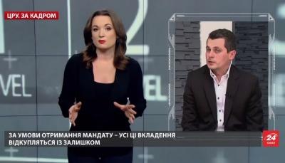 Справа Білика: столичний телеканал видав сюжет про підкуп на виборах у Чернівцях - відео