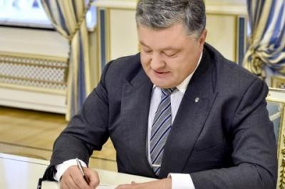 Президент підписав закон про Антикорупційний суд