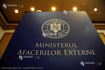 Влада Румунії відреагувала на обшуки в культурному центрі у Чернівцях