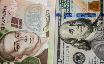 Гривня стала лідером за темпами зміцнення до долара