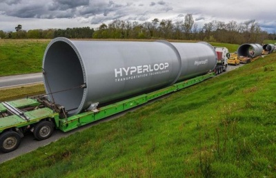 Міністерство інфраструктури підписало угоду про співпрацю з Hyperloop