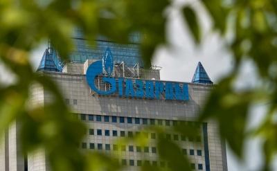 """""""Газпром"""" домігся зупинки виконання рішення суду щодо контракту із """"Нафтогазом"""" на транзит"""