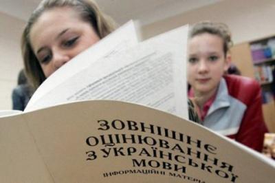 14% учасників ЗНО не здали українську мову, 19% – математику