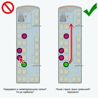 Як передати гроші за проїзд: у мережі намалювали правила етикету в маршрутках
