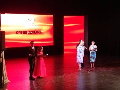 «Зайчик-нестрибайчик і його смілива мама»: чернівчанка отримала літературну нагороду за казку