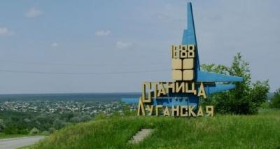 Бойовики зірвали розведення військ в районі Станиці Луганської