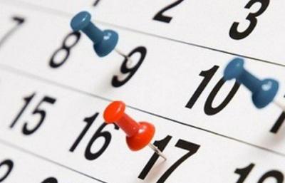 Скільки українці відпочиватимуть у червні: графік вихідних днів