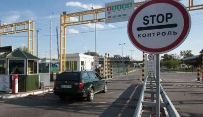 Чернівецька митниця заплатить екс-чиновникам 93 млн грн за роботи на «Порубному»