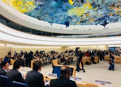 ЗМІ: США планують вийти з Ради ООН з прав людини