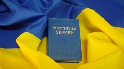 Стало відомо, як у Чернівцях відзначатимуть День Конституції України