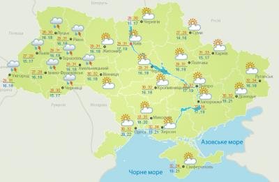 Короткочасний дощ і гроза: погода на Буковині 21 червня