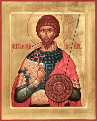 21 червня за церковним календарем - великомученика Федора Стратилата
