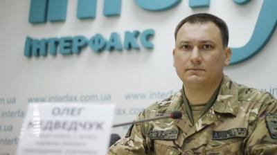 Напад на прикордонників. Генерал-майор назвав «вкрай загрозливою» ситуацію на Буковині
