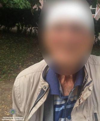 У Чернівцях поліція знайшла дідуся, якого розшукували родичі з Хмельницького