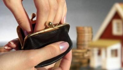 ДФС нагадує українцям про податок на нерухомість